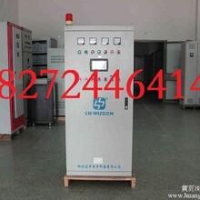 FEPS-DYS-22-kVA