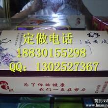 晋州纸抽厂家