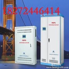 FEPS-HYNB-5.5-kVA