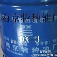 达兴牌乳化液厂家