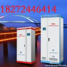 FEPS-KXJ-22-kVA