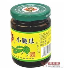 供应生产玻璃瓶酱菜瓶240酱菜瓶图片