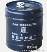 南京达兴牌工作液厂家批发销售