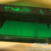 祖母绿钻石市场价值市场走势怎么样?