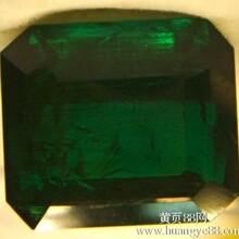 祖母绿钻石如何鉴别?