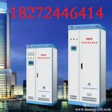 FEPS-DUYD/P-5.5-kVA