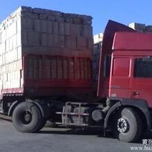 西安到米脂货运专线