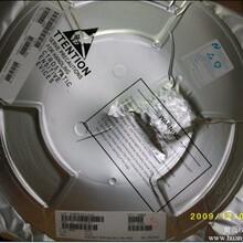 珠海回收acf胶,回收手机主板图片