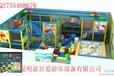 云南丽江儿童游乐场淘气堡!淘气堡游乐设备