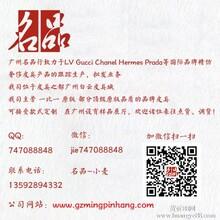 香奈儿LV古驰各大品牌一比一广州名品行皮具厂家货源图片