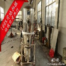 沸腾干燥机,高效沸腾干燥机,颗粒干燥机图片