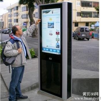 【天津户外广告机报价_55寸高亮户外立式广告机_户外广告机图片】-