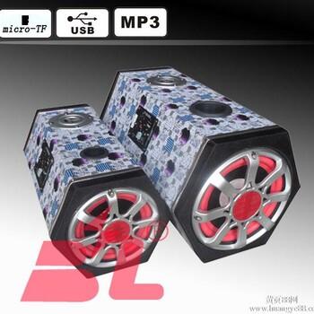 广州车载低音炮厂直销菱形5寸双喇叭读卡低音炮12V_汽车低音炮图高清图片