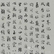 字画价值字画拍卖字画鉴定北京正规拍卖图片