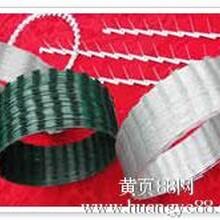 供应安平刀片刺绳—刀片刺绳厂家—刀片刺绳规格
