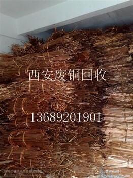 铜川电缆回收