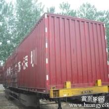 二手15米集装箱骨架出售15米集装箱骨架手续