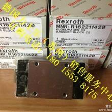力士乐滑块型号R1622-114-20REXROTH滑块