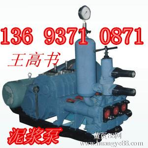 泥浆泵-BW250泥浆泵-抽吸稀泥浆