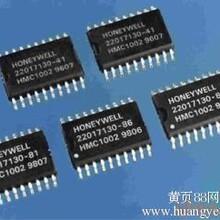 收购IC集成电子元器件电源控制IC芯片工厂库存电子