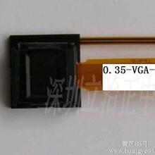 VGA-0.35单目模组小显示器教育微型投影仪头盔显示器