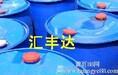 色谱分析剂四氢呋喃厂家