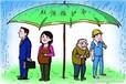 企业办理劳务派遣前后有什么不同