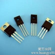 长期回收IC收购集成电子元器件电脑家电IC库存电子料