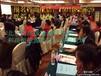 衢州节能改造技术高级能源管理师培训咨询林琳