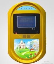 北京公园收费系统,北京儿童公园收费机,北京游乐场刷卡机,北京游乐园收费系统图片