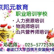 南京小区智能化系统南京技能培训南京楼宇自控化系统学习