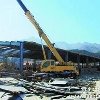 厂房拆除回收