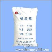 碳酸锰厂家出口碳酸锰价格碳酸锰批发