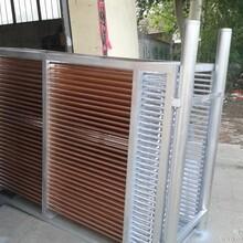 闭式冷却塔换热器