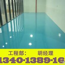 江阴环氧地坪漆厂家源头企业价格低品质更优销售施工一步到位