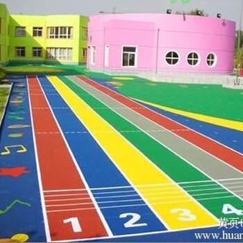 【广西幼儿园橡胶跑道/广西幼儿园塑胶跑道施工_幼儿园橡胶跑道价格 