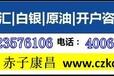 FXCM福汇赤子康昌平台投资的优点