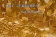 黄金钻石二手收购铂金钻戒回收