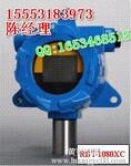 绍兴市氨气控制器固定式的工作电压图片