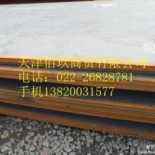 建筑用耐火钢板/天津Q345FR高温耐火板/特殊规格定做