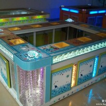 貴州六盤水大型游戲機廠家