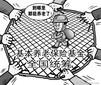 社保怎么买.广州社保怎么挂靠公司.广州社保如何办理