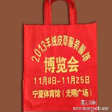 无纺布袋厂家定做无纺布环保袋子无纺布手提袋购物袋