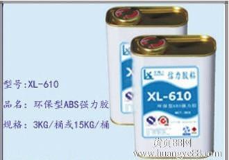 ABS专用胶水