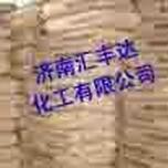 汇丰达供应炉甘石洗剂碳酸锌图片