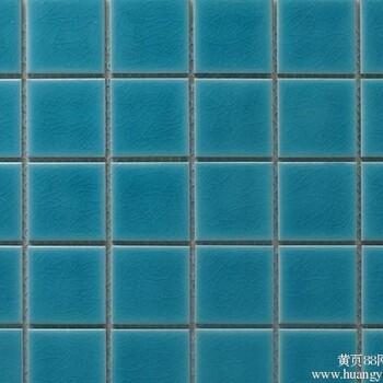 【长春泳池陶瓷马赛克价格泳池陶瓷马赛克厂家图片水晶马赛克效果图