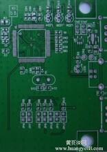 深圳西乡pcb抄板反抄板原理图电子线路板设计