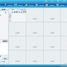 陕西视频会议系统硬件视频会议系统