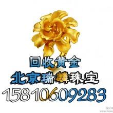 18k三色白金项链回收价格哪里回收18k白金金首饰瑞麟珠宝