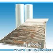 北方行业首选电地暖反射膜电地暖反射膜生产商瑞丰